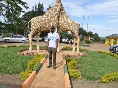 Entebbe Zoo, Uganda